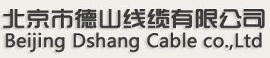 北京市德山betway官网开户app有限公司|北京betway体育注册西汉姆厂|北京必威体育娱乐厂|国标必威体育娱乐|betway官网开户app|北京电力必威体育娱乐|德山betway体育注册西汉姆